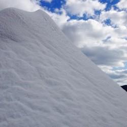 近畿で一番オープンの早いスキー場は・・・?