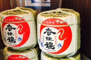 「香住鶴」酒蔵見学に行ってきました