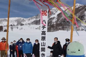 ハチ高原 冬山開き 2020!