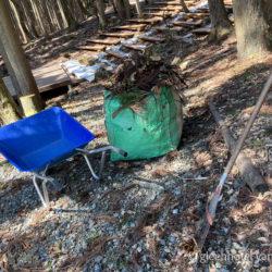野外施設の整備を始めました