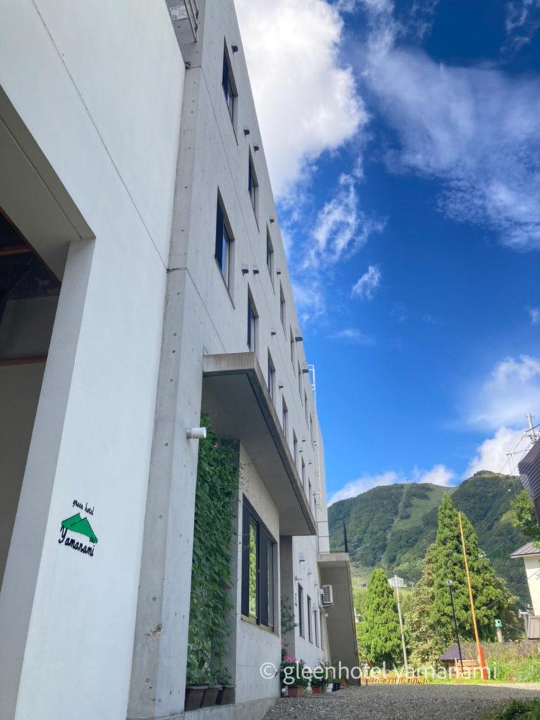 兵庫県 ハチ高原 ハイキング 登山 秋 キャンプ アウトドア やまなみ 宿泊
